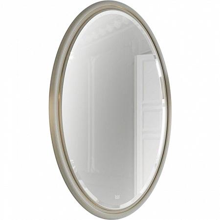 Зеркало Aqwella Clarberg Borgia 65  Слоновая кость