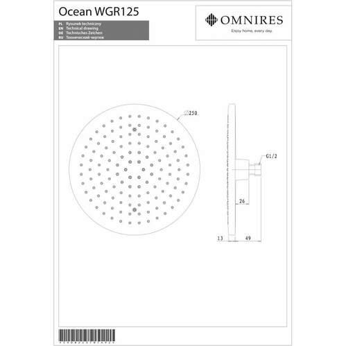 Верхний душ Omnires Ocean 25см хром