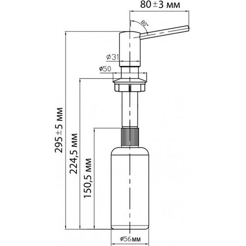 Дозатор для моющего средства OMOIKIRI OM-02-BN латунь/нержавеющая сталь