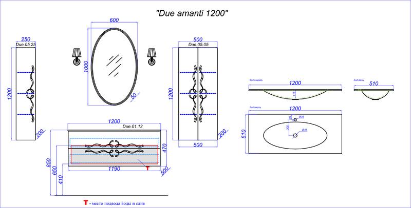"""""""Due amanti"""" тумба с умывальником Elegance 1200 подвесная, цвет белый, две части"""