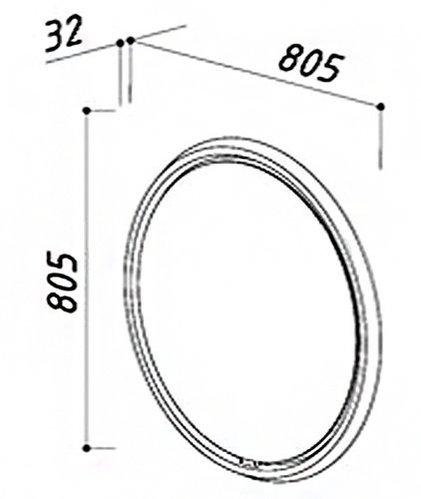 Зеркало Белюкс Версаль В 80 (1) Белый
