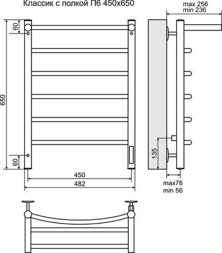 Полотенцесушитель электрический Terminus «Классик с полкой» П6 450х650