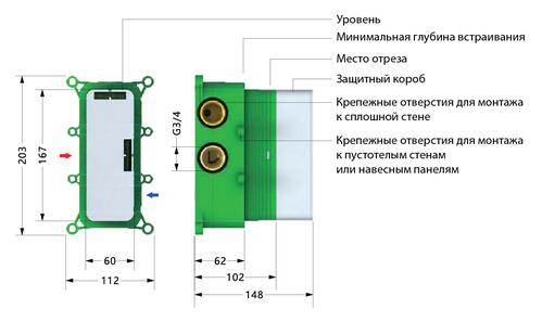 Душевая система встроенная с термостатом Petruma  Золото матовое